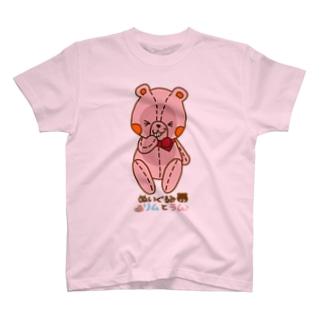 ラムの「いっしっしっ」編 T-shirts