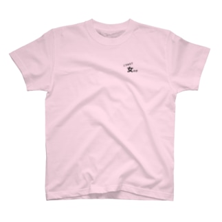 こうみえて女の子 T-shirts