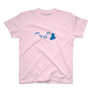 ヘリウムくんシンプル T-shirts