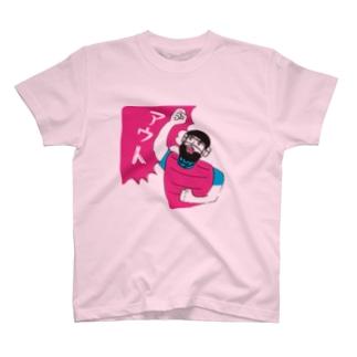 野球シリーズ アウト T-shirts