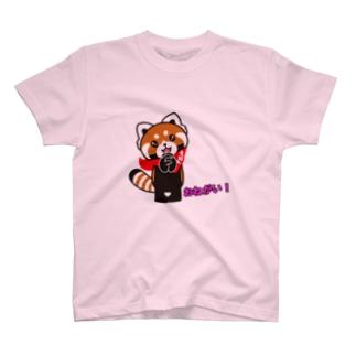 おねがい!YSパンダ T-shirts