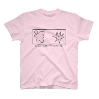 【心理学】キキブーバTシャツ T-shirts