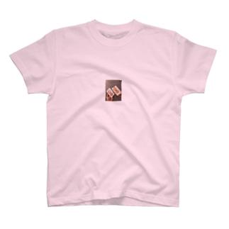カップルいちごサンド T-shirts