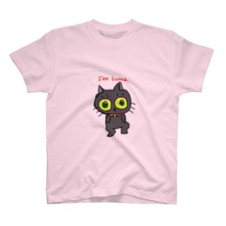 I'm Luna T-shirts