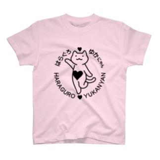 はらぐろ♥ゆかにゃん T-shirts