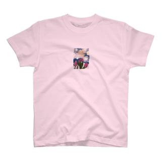 人生に彩りを T-shirts