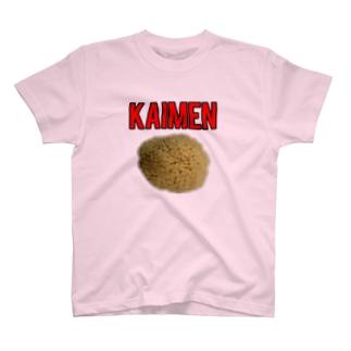デリーの海綿Tシャツ『KAIMEN』(1) T-shirts