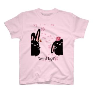 twins lapin T-shirts