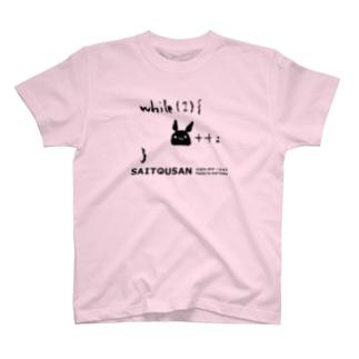 【復刻】サイトウサン++(2010年版)黒インク印刷 T-shirts