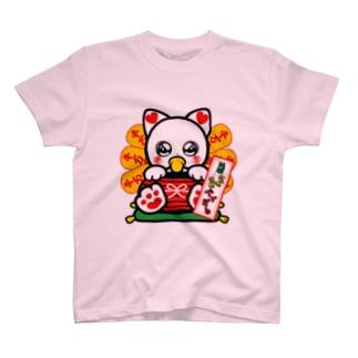 浅草にゃんにゃんベイビーの浅草にゃんにゃんベイビー2 T-shirts