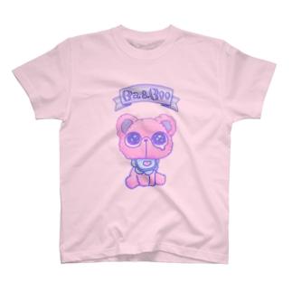 泣きむし小ぐま T-shirts