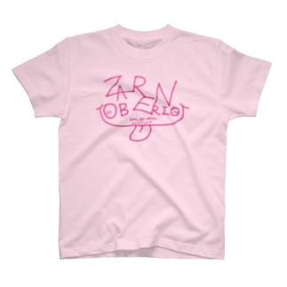 ざれん。5thロゴ (2019) T-shirts