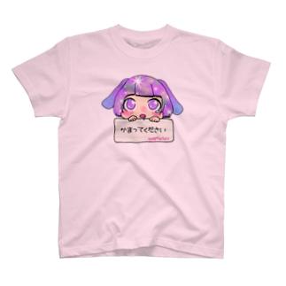 かまってちゃん T-shirts