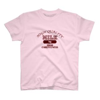 細心の注意による高品質な牛乳(赤) T-shirts