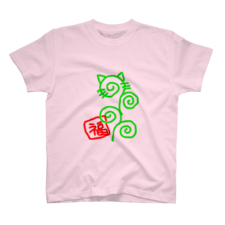 tadatyamamiの唐草猫 T-shirts