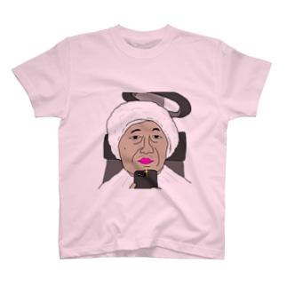 パーマネントレジェンド T-shirts