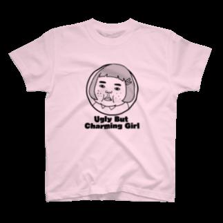 キャロライン企画の憎めないブスEnglish T-shirts
