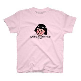 座敷わらし T-shirts
