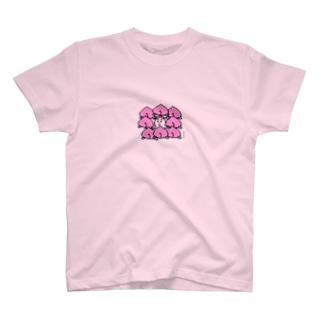 ももからこんにちは。 T-shirts