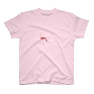 きもいEBI T-shirts