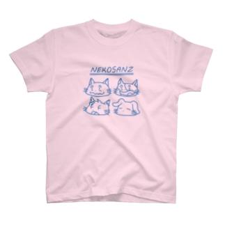 ねこさんず集合! T-shirts