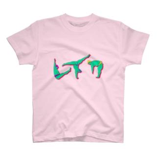レイワ力士 T-shirts