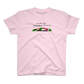 北アルプスブロードバンドネットワークの2020年版公式グッズ T-shirts