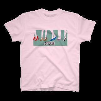 デリーの【CHINSHIBA】ジジ活  T-shirts