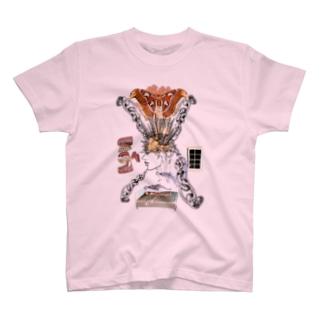 Mind爆発誘拐スリット T-shirts