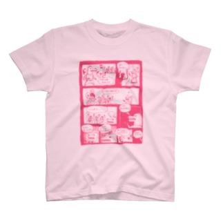 UMAYARO_pink T-shirts