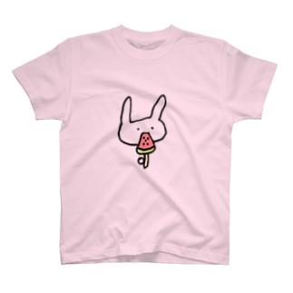 すいか棒のうさぎ T-shirts
