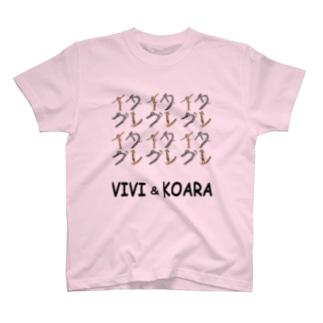 vivikoaraさま T-shirts