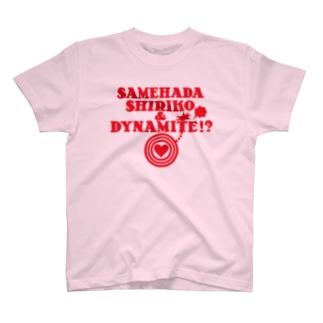 可愛い鮫肌ロゴ T-shirts