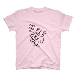 六乳熊 T-shirts