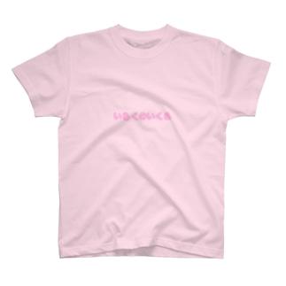 いらくのいくら T-shirts