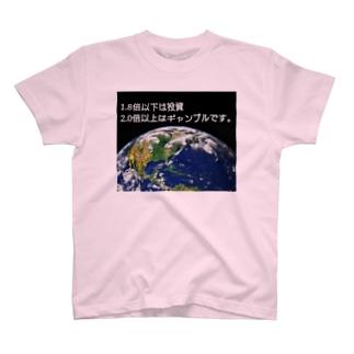 デリーの競馬は投資 CHINSHIBA T-shirts