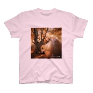 タージマハールの見た夢 T-shirts