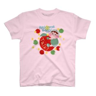 (例)りんごとたいきくん♡ T-shirts