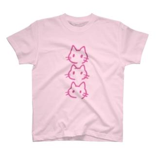 うみがや あいみのさんねこピンク T-shirts