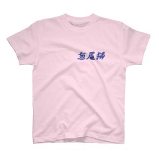 マーライオン 2019新作 T-shirts