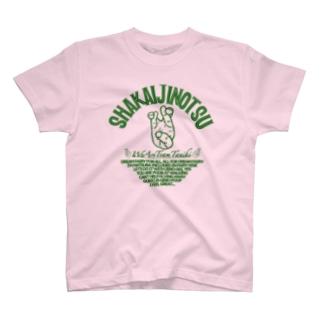 オツMD T-shirts