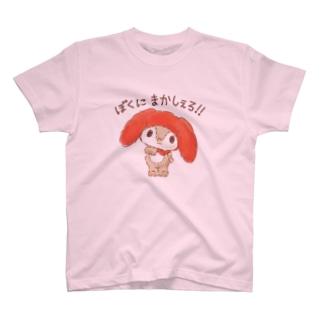 めろぉなのです! T-shirts