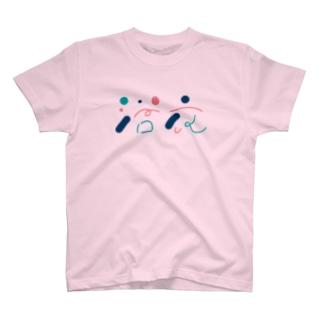 浴衣? T-shirts