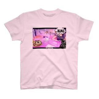 「あの」オンラインカジノ場 T-shirts