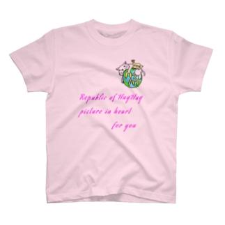 はぐにゃん@文字入り T-shirts