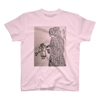 道行屋雑貨店の大黒舞 T-shirts