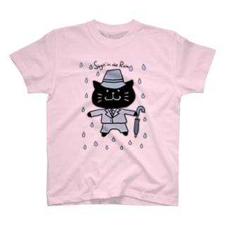 くろねこ・・雨に唄えば♪ T-shirts