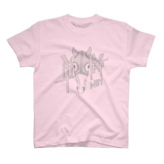 単勝こそ愛 T-shirts