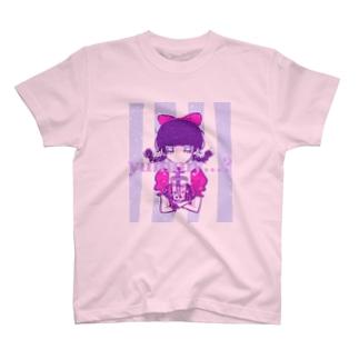 yummy...? T-shirts
