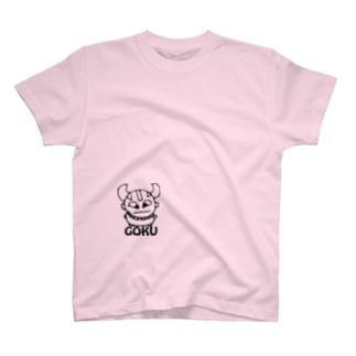 おらゴクウ(改) T-shirts